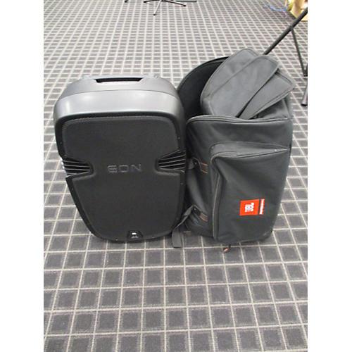 JBL 515XT Powered Speaker