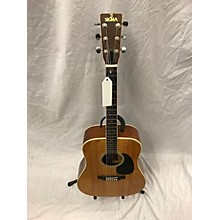 SIGMA 52sdr Acoustic Guitar