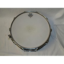 Pearl 5X14 Custom Alloy Bronze Shell Snare Drum