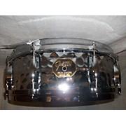 Gretsch Drums 5X14 G4160HB Hammered Chrome Over Brass Drum