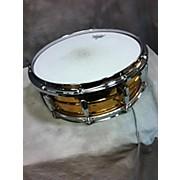 Ludwig 5X14 Supraphonic Hammered Bronze Drum