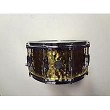 Gretsch Drums 6.5X14 Gold Series Hammered Brass Snare Drum