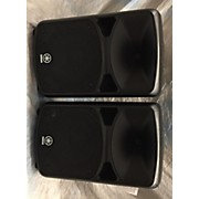 Yamaha 600s Powered Speaker