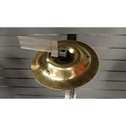 Zildjian 7in Zilbel Volcano Cup 7.5in Cymbal