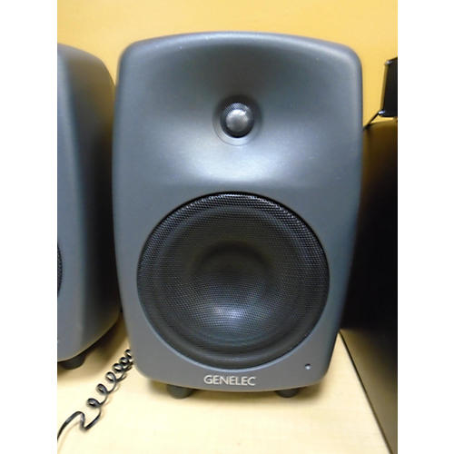 Genelec 8040B Powered Monitor