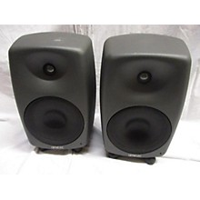Genelec 8250APM Powered Monitor
