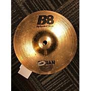 Sabian 8in B8 Cymbal