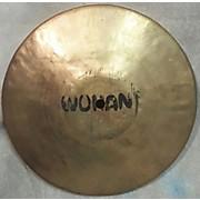 Wuhan 8in Gong Cymbal
