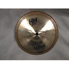 Sabian 8in HH MAX STAX Cymbal