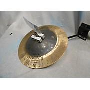 Sabian 8in Terry Bozzio Radia Cymbal