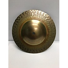 Paiste 9in Rude Cupchime Cymbal
