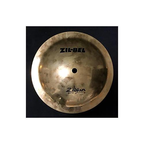 Zildjian 9in Zilbel Cymbal-thumbnail