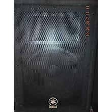 Yamaha A12 Unpowered Speaker