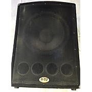 B-52 ACT18S Unpowered Subwoofer