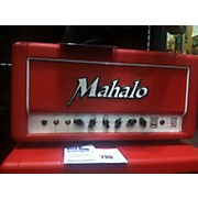 Mahalo Amps AEM50 Tube Guitar Amp Head