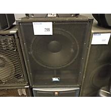 Seismic Audio AFTERSHOCK Powered Speaker