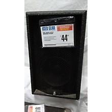Yamaha AS108 II Unpowered Speaker
