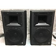 Yamaha AS108 Unpowered Speaker