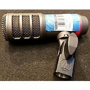 Audio-Technica ATM25 Drum Microphone