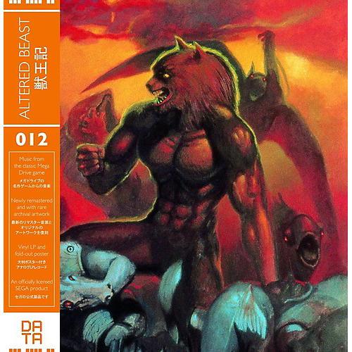 Alliance Altered Beast - Tohru Master Nakabayashi (original Soundtrack)