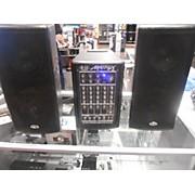 Matrix B-52 Matrix 200w Sound Package