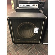Carvin B118m Bass Cabinet