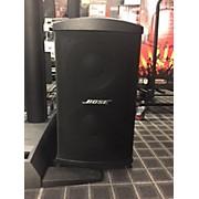 Bose B2 Bass Module Unpowered Subwoofer