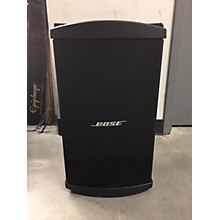 Bose B2 Bass Module Unpowered Subwoofer