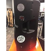 Behringer B215D Powered Speaker