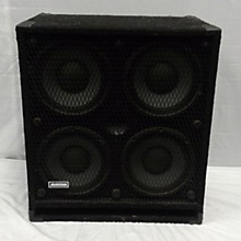 Avatar B410 Unpowered Speaker