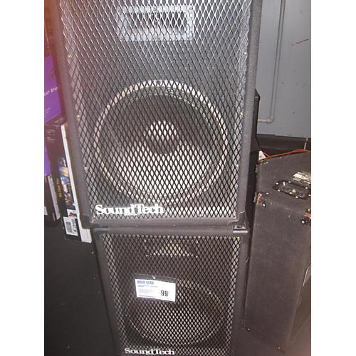 SoundTech B5 Unpowered Speaker