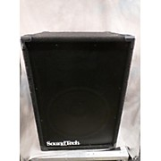 SoundTech B5 Unpowered Speaker