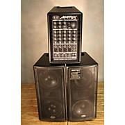Matrix B52 SYSTEM Unpowered Speaker