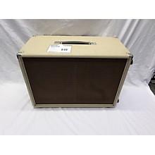 Dr Z BEST CAB 2X12 Guitar Cabinet