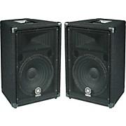 "Yamaha BR12 12"" 2-Way Cabinet Pair"