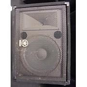 Yamaha BR12