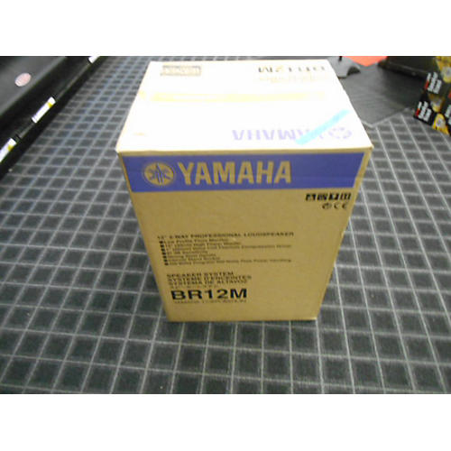 Yamaha BR12M Unpowered Monitor