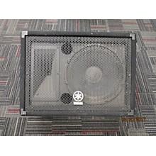 Yamaha BR12M Unpowered Monitor