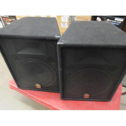 Yamaha BR15 PAIR Unpowered Speaker-thumbnail