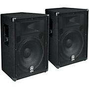 Yamaha BR15 Speaker Pair