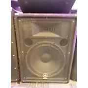 Yamaha BR15M Unpowered Monitor