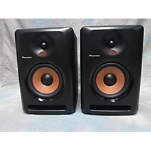 Pioneer BULIT6 Powered Monitor