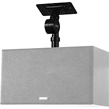 Yamaha BWS50-190 Wall Mount Bracket for NS10MC and MS60S Level 1