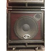 Ampeg BXT-115HL4 Bass Cabinet