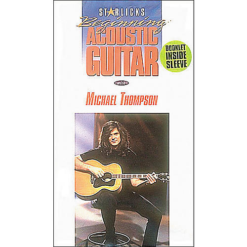 Hal Leonard Beginning Acoustic Guitar Video Package
