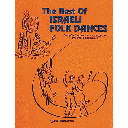 Tara Publications Best Of Israeli Folkdance Book-thumbnail
