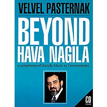 Tara Publications Beyond Hava Nagila Songbook