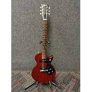 PRS Blistertone Tube Guitar Amp Head