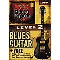 Hal Leonard Blues Guitar Level 2 (DVD)