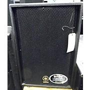 Yamaha C112V Unpowered Speaker